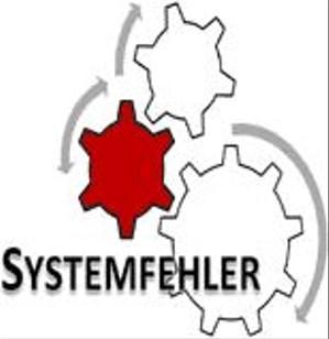 """Schenkladen """"Systemfehler"""""""
